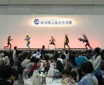 新潟県人会大交流祭 ステージ
