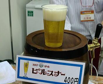 新潟県人会大交流祭 エチゴビール