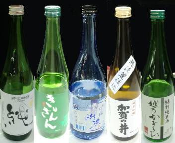 新潟県人会大交流祭 日本酒有料試飲コーナー 試飲