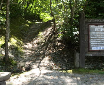湯俣温泉 登山道