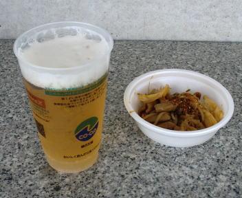 J.LEAGUE DIVISIN 1 ビール&もつ焼き