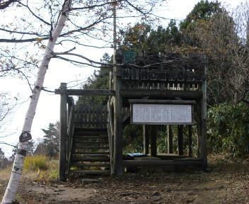 日本国 山頂 展望台