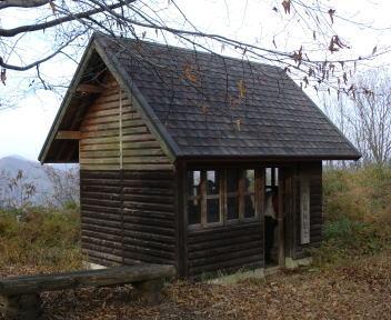 日本国 山頂 休憩舎
