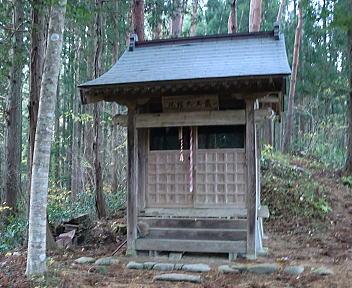 日本国 蔵王堂