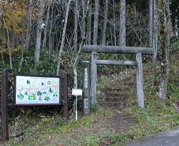日本国 蔵王堂登山口