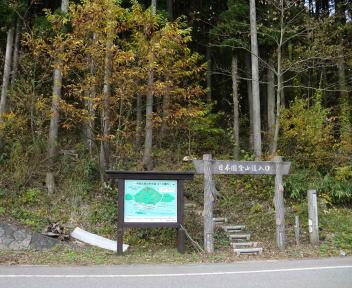 日本国 小俣登山入口