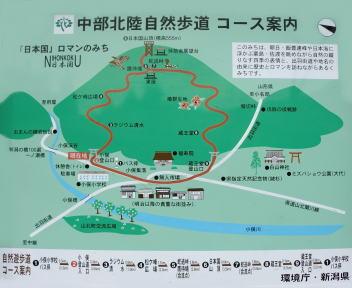 日本国 コース案内