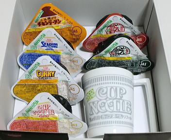 カップヌードル形マグカップとリフィレ(6種類)セットプレゼントキャンペーン