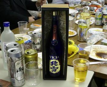 北雪 YK35
