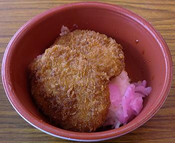 にいがた冬食の陣当日座 越乃黄金豚のタレカツ丼