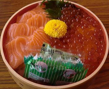 にいがた冬食の陣当日座 鮭親子丼