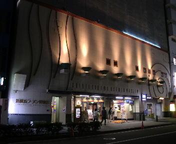 新横浜ラーメン博物館 入口