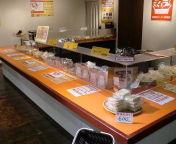 新横浜ラーメン博物館 マイラーメンキッチン