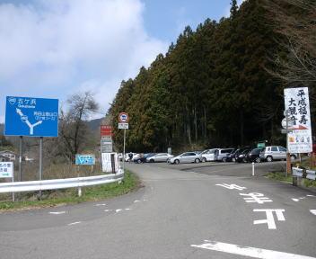 角田山 福井ほたるの里コース駐車場