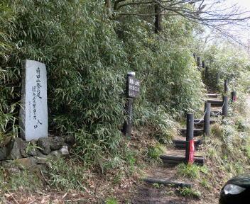 角田山 福井ほたるの里コース登山口