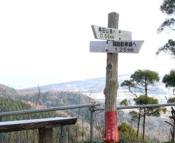 角田山 稲島コース⑮