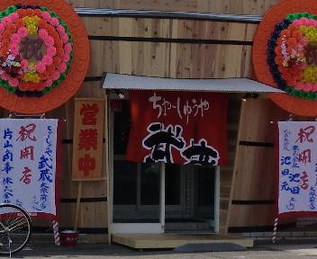 武蔵大学前店 入口