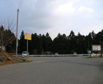 角田山 稲島コース 駐車場