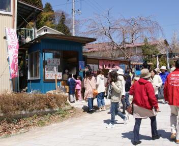 三春滝桜 ソフトクリーム屋さん
