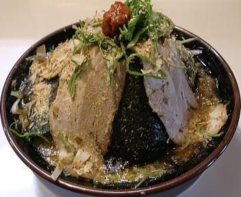 中ムラ 麺こぶネギ桜島盛り