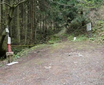 角田山 湯の腰コース 登山口