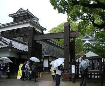 熊本城 頬当御門