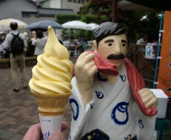 みかんの木 POM愛媛みかんソフトクリーム