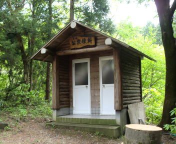 高坪山 トイレ