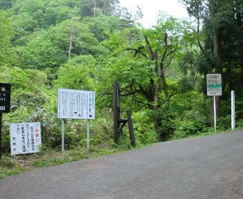 松平山 登山口