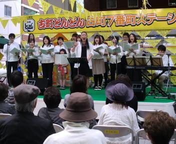 古町どんどん 震災復興合唱団コンサート