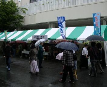 キッズフェスティバル2011 宮城県