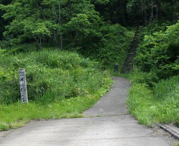 米山 下牧コース 登山口
