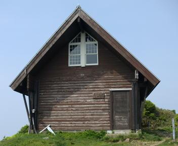 米山 山頂 避難小屋 外部