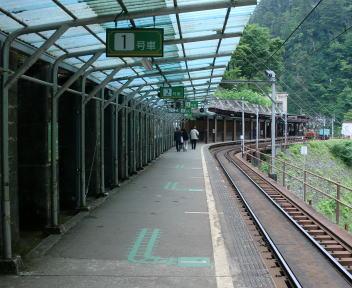 黒部峡谷鉄道 欅平駅 到着