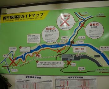 黒部峡谷鉄道 欅平駅 周辺ガイドマップ