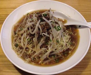 リン 冷し担々麺