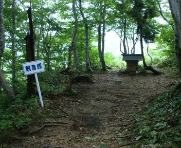 光兎山 中束コース ⑩