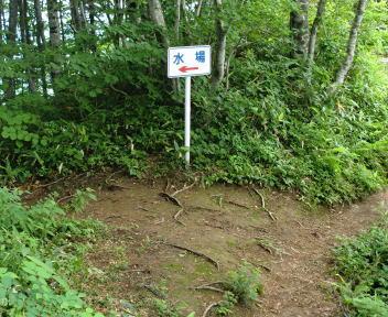 光兎山 中束コース ⑫