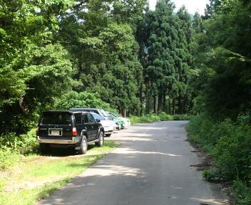 光兎山 中束コース 駐車場