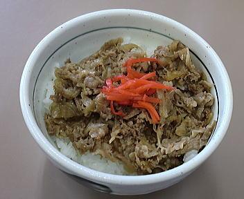 こじま 牛丼