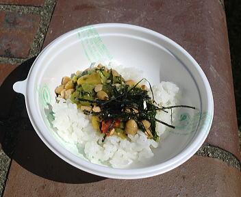 国際ご当地グルメグランプリ 南魚沼きりざい丼