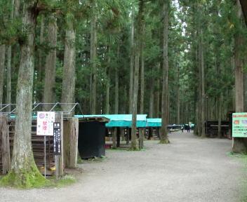 三川観光きのこ園 きのこ狩り