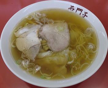 石門子(東掘) ワンタンメン