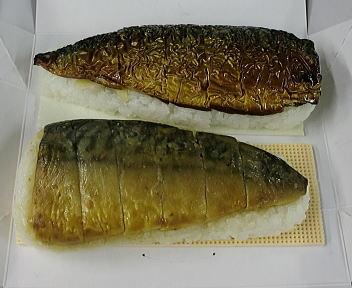 手押し焼き鯖寿し・焼き味噌鯖寿し