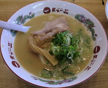 天下一品新潟小針店 ラーメン(こってり)