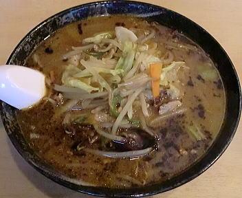 笑美寿亭 野菜味噌ラーメン
