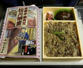 米澤牛焼肉重 松川弁当