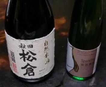出羽鶴松倉 & ラシャンテ
