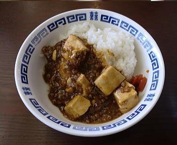 大江戸 県庁前店 ミニマーボー丼