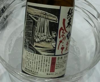 にいがた酒の陣 諸橋酒造 越乃景虎 純米しぼりたて生原酒
